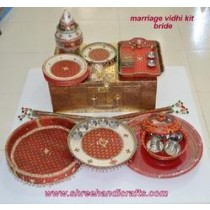 All Marriage Accessories Kit